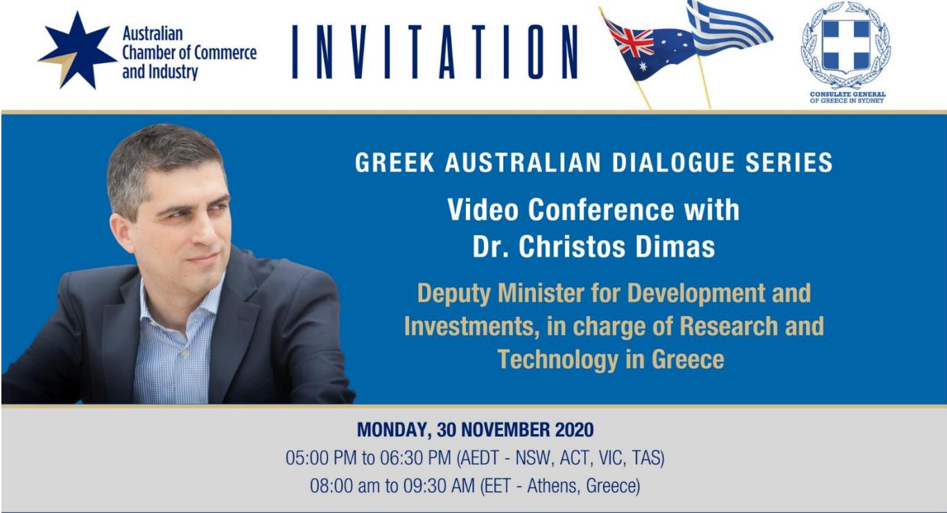 Greek australian dialogue